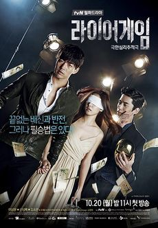 Drama Title: Liar Game Korean.... Alternative Title: 라이어 게임 / Liar Game.... Status:  Complete.... Genre: Mystery, Thriller.... Published Date: October, 2014.... Total Episodes: 12