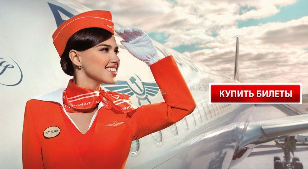 Билет на самолет пермь екатеринбург самолет прямой билеты на самолет в саратов дешево туту