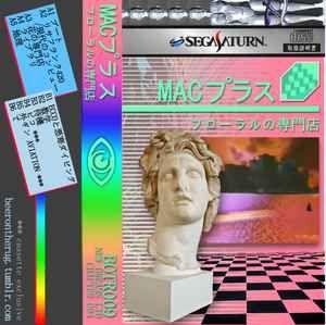 33+ Macintosh vaporwave ideas in 2021