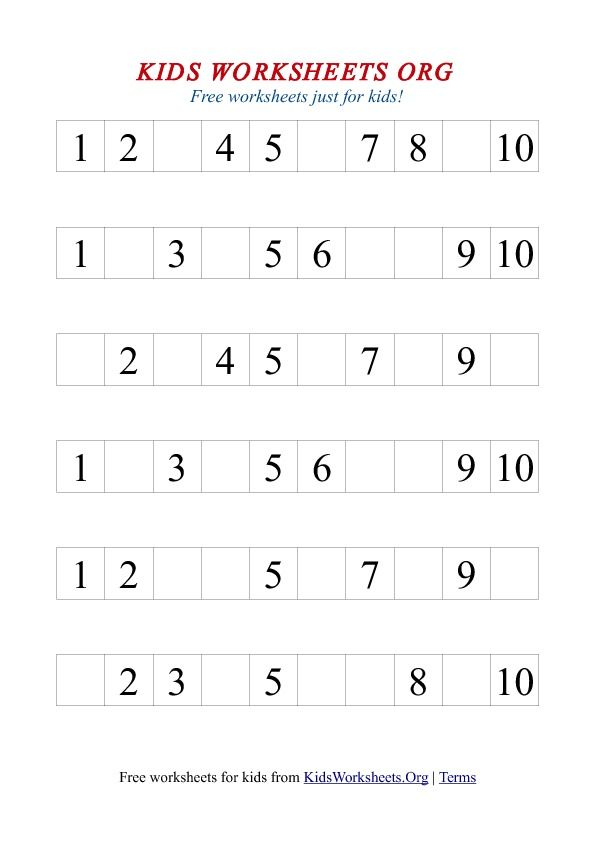 Read Article 1 10 Missing Number Worksheet Math Pinterest