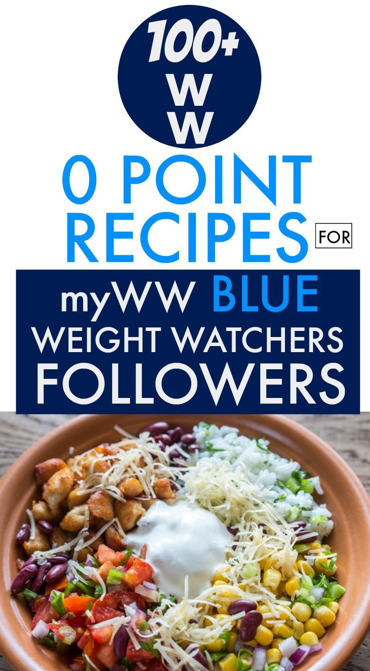 If you joined Weight Watchers and chose the myWW Blue Plan, here are over 100 Zero SmartPoints Recipes to get your weight loss journey off on the right foot. There are healthy soup recipes, healthy salad recipes, burrito bowls, you name it, it's here. All are quick and easy recipes and all are family friendly. There are healthy slow cooker recipes too! #ww #weightwatchers #wwsmartpoints #smartpoints #freestyle #food #mywwblue #weightloss