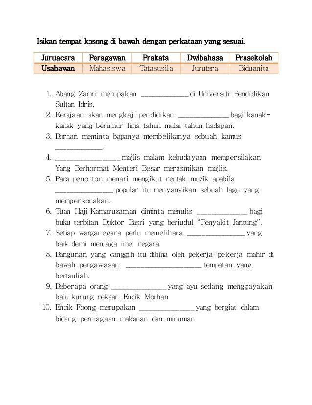 Imbuhan Pinjaman Lessons Tes Teach In 2020 Lesson Teaching Malay Language