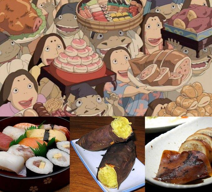 Fish N Rice Cake Meme