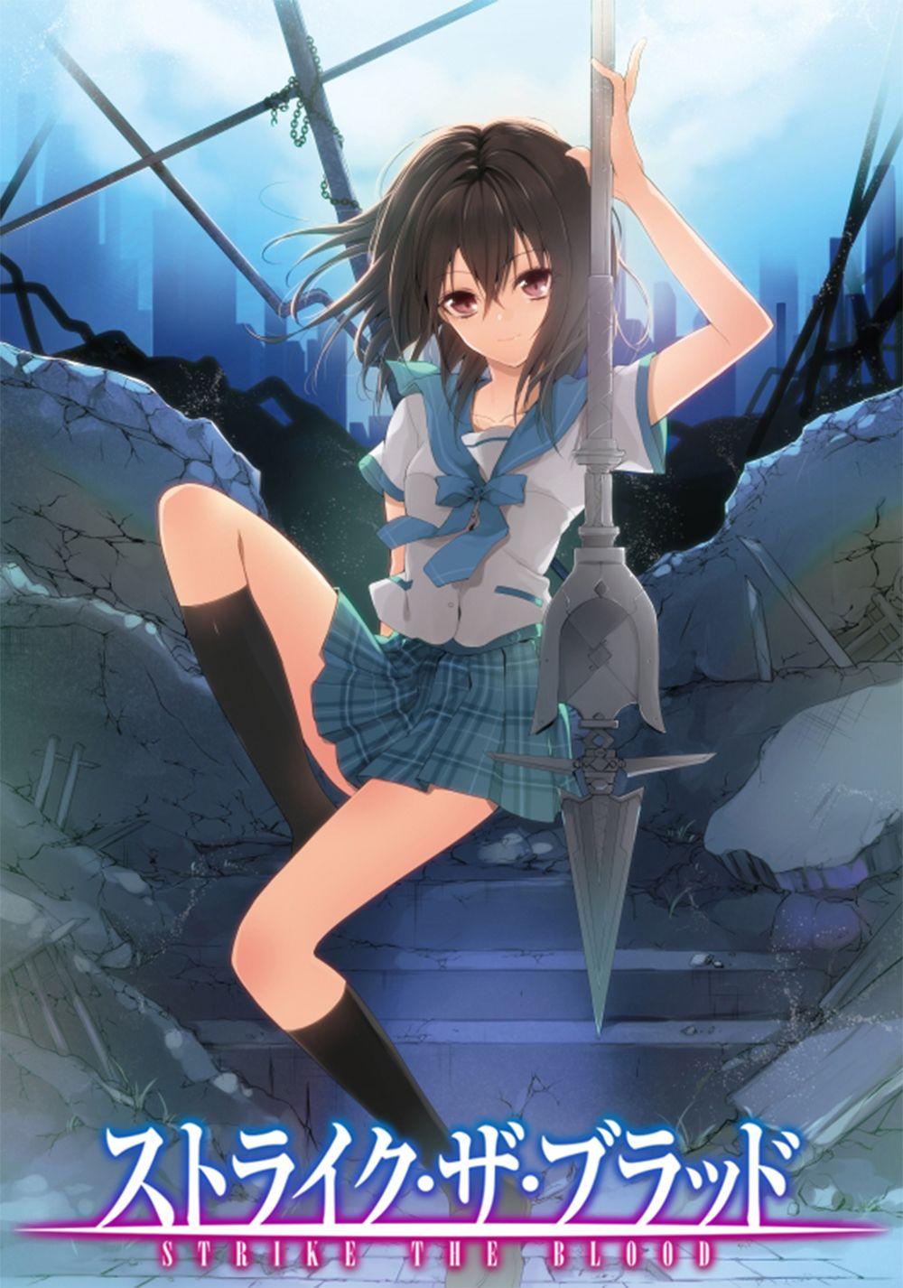Himeragi Yukina Strike the Blood Blood anime, Strike