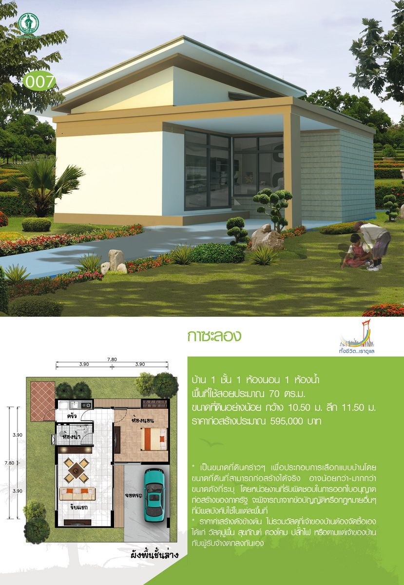 House Plans Arquitetura Blueprints For Homes House