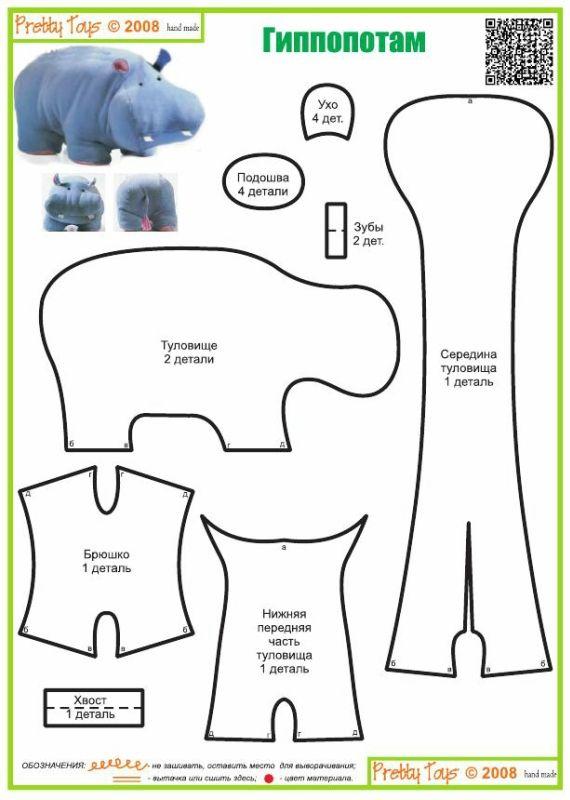 Eu Amo Artesanato: Bichinhos com moldes | Neat Crafting Ideas ...