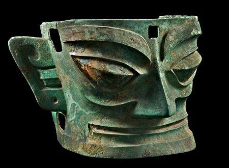 Ancient China Artifacts