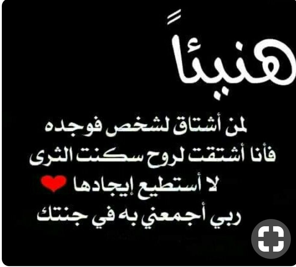 Pin By Siham Siham On اللهم ارحم أمي واغفر لها Short Quotes Love Picture Quotes Quotations
