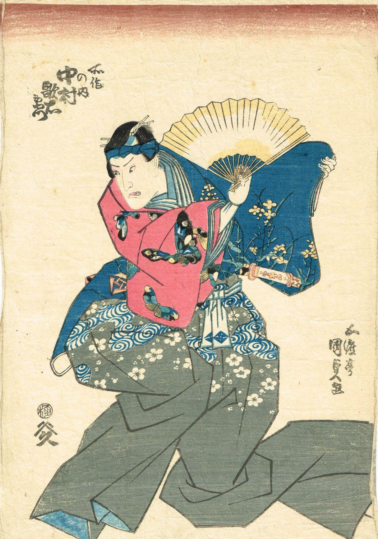 Japanese Original Ukiyo E Woodblock Print Kunisada Kabuki Actor Edo Period Ukiyoe Woodblock Print Woodblocks