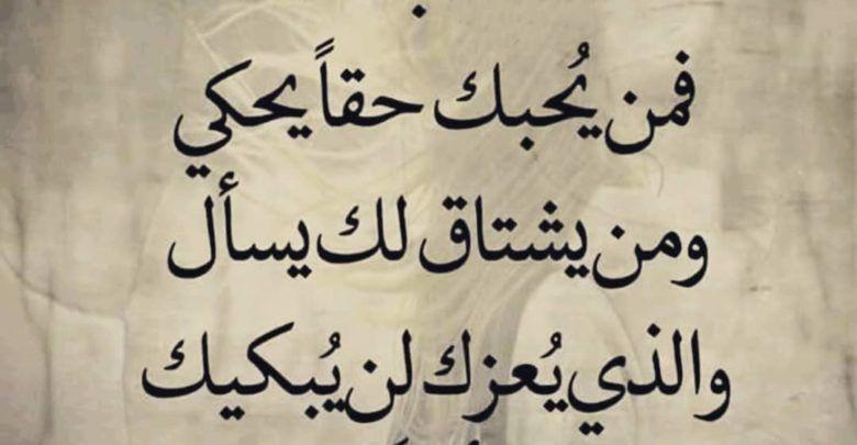 مسجات عتاب للزوج القاسي 20 رسالة قوية ومؤثرة Life Rules Calligraphy Arabic Calligraphy