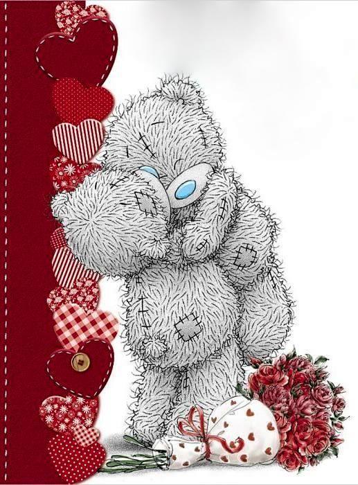 Днем, открытка тедди любовь