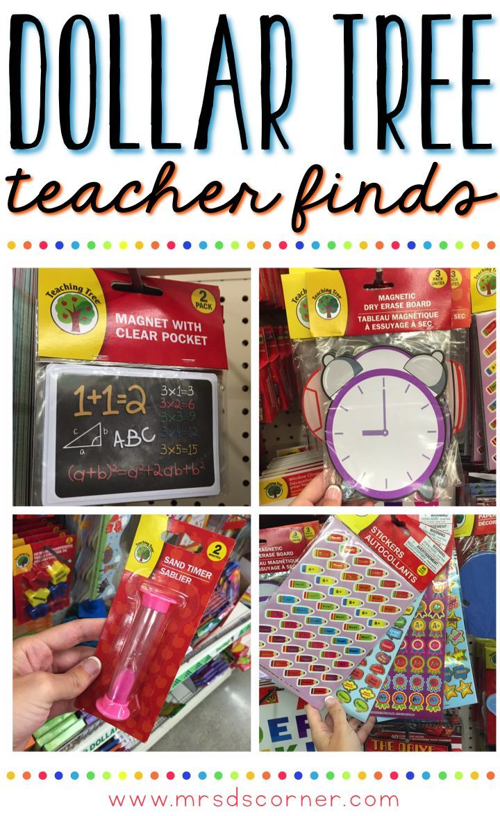Dollar tree must haves for back to school dollar tree