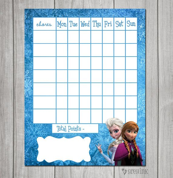 Frozen Themed Chore Chart Reward Digital File By Greyink Visit For Cute Affordable Party Printables