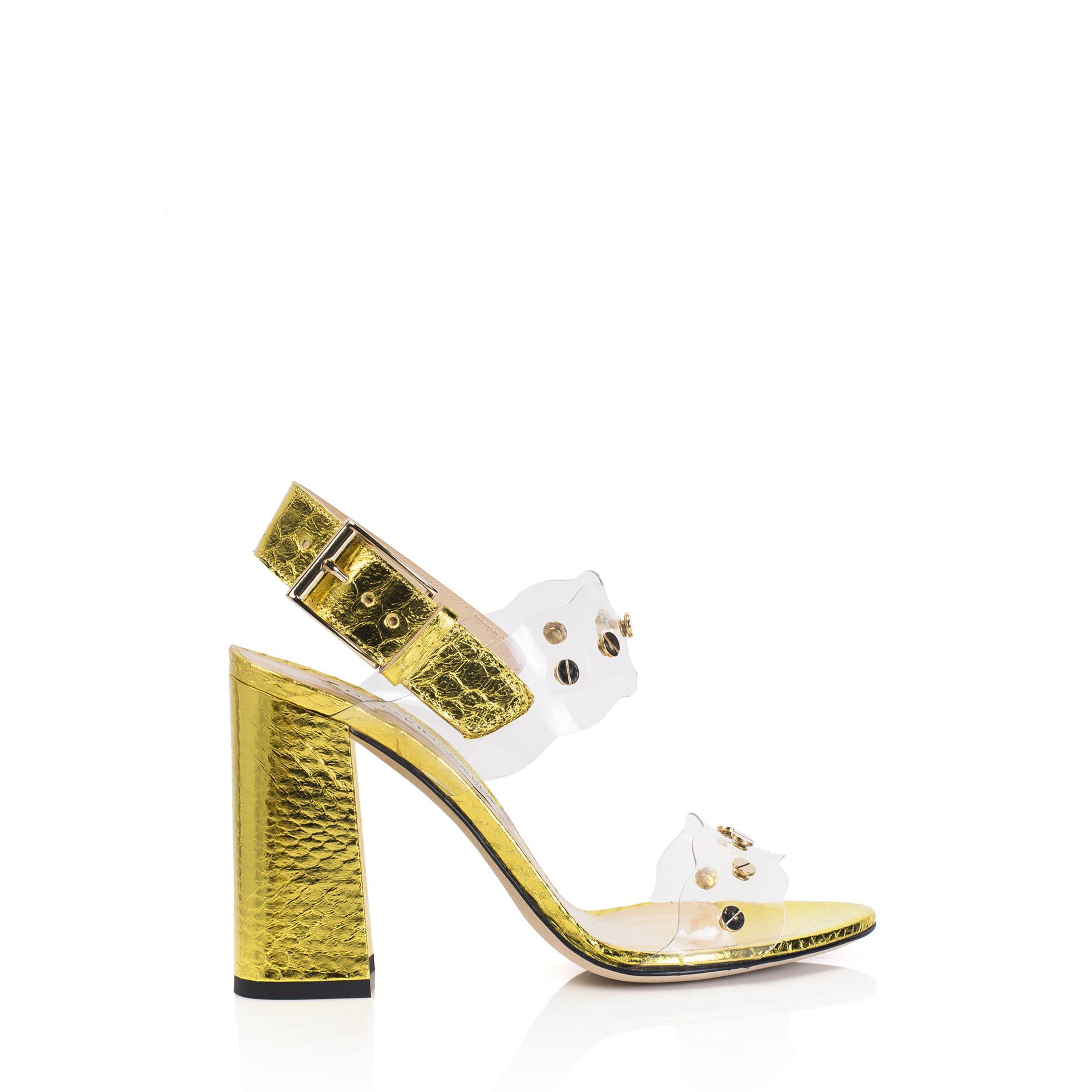 'Leda Wips Yellow' Marskinryyppy SS17