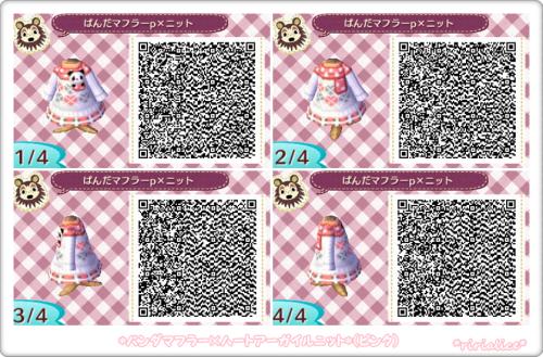 New Leaf Qr Codes Qr Codes Animals Animal Crossing Qr Qr Codes