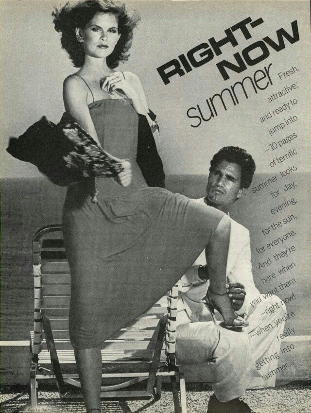 Vogue - June 1977 Photo Guy Le Baube Models Melaine Cain & Tony Spinelli