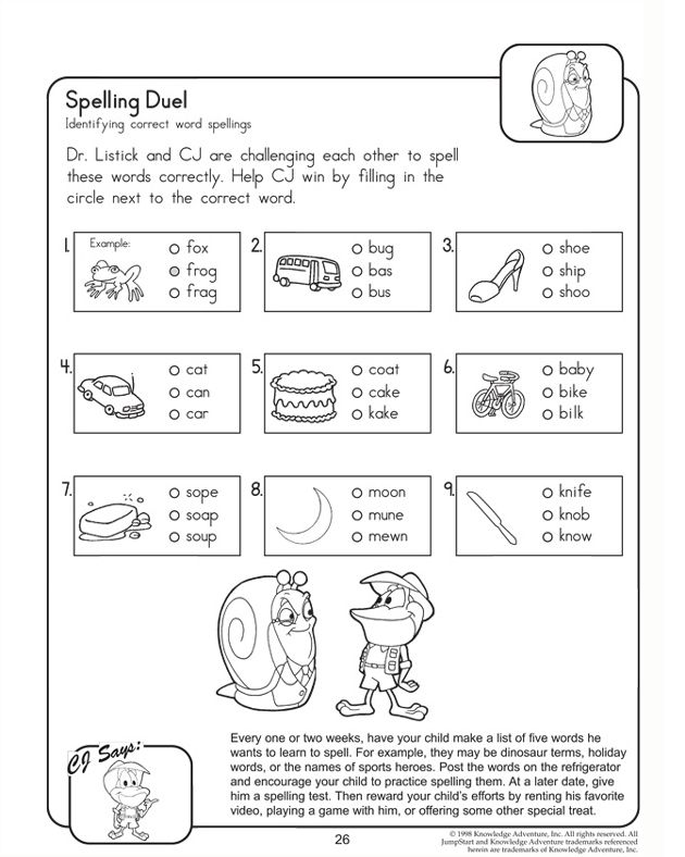 Pin By Frances Arce On Language Arts Things Spelling Worksheets Grade Spelling 1st Grade Worksheets