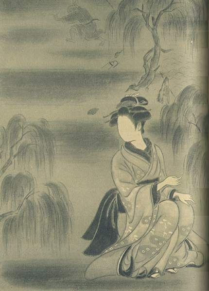 10 Horrifying Demons and Spirits from Japanese Folklore