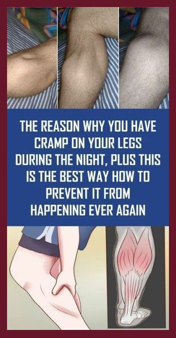 How To Prevent Leg Cramps, And How To Never Get Leg Cramps Again #remedies #health #fitness