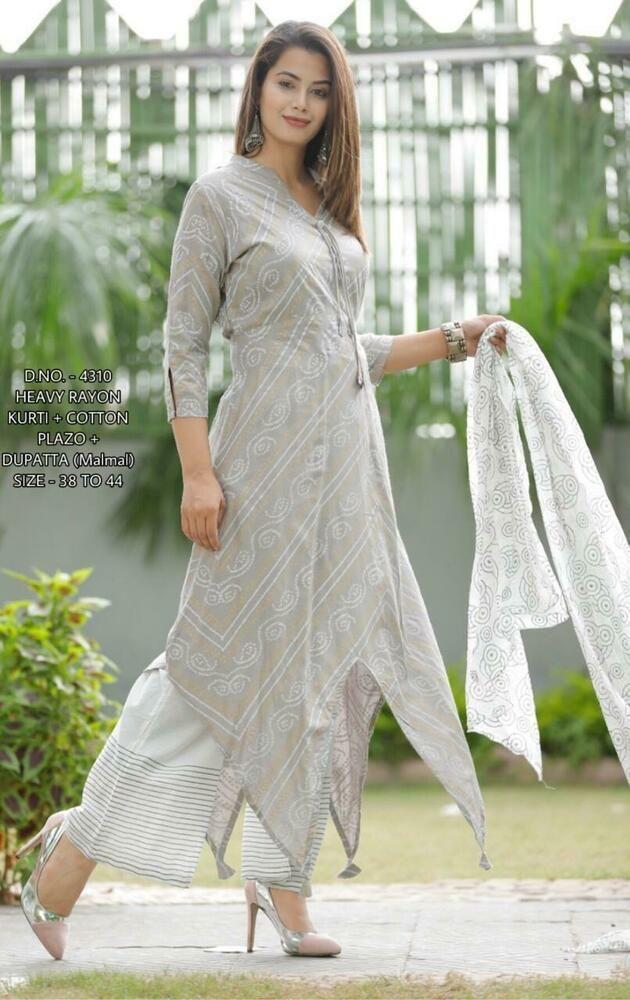 Women Wedding Designer Indian Palazzo Kurta Stylish Chiffon Dupatta Combo Suit