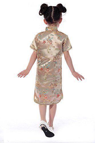 5592adf3e70 NEWHOT Girls Chinese Dragon Phoenix Qipao Cheongsam Dress - 12