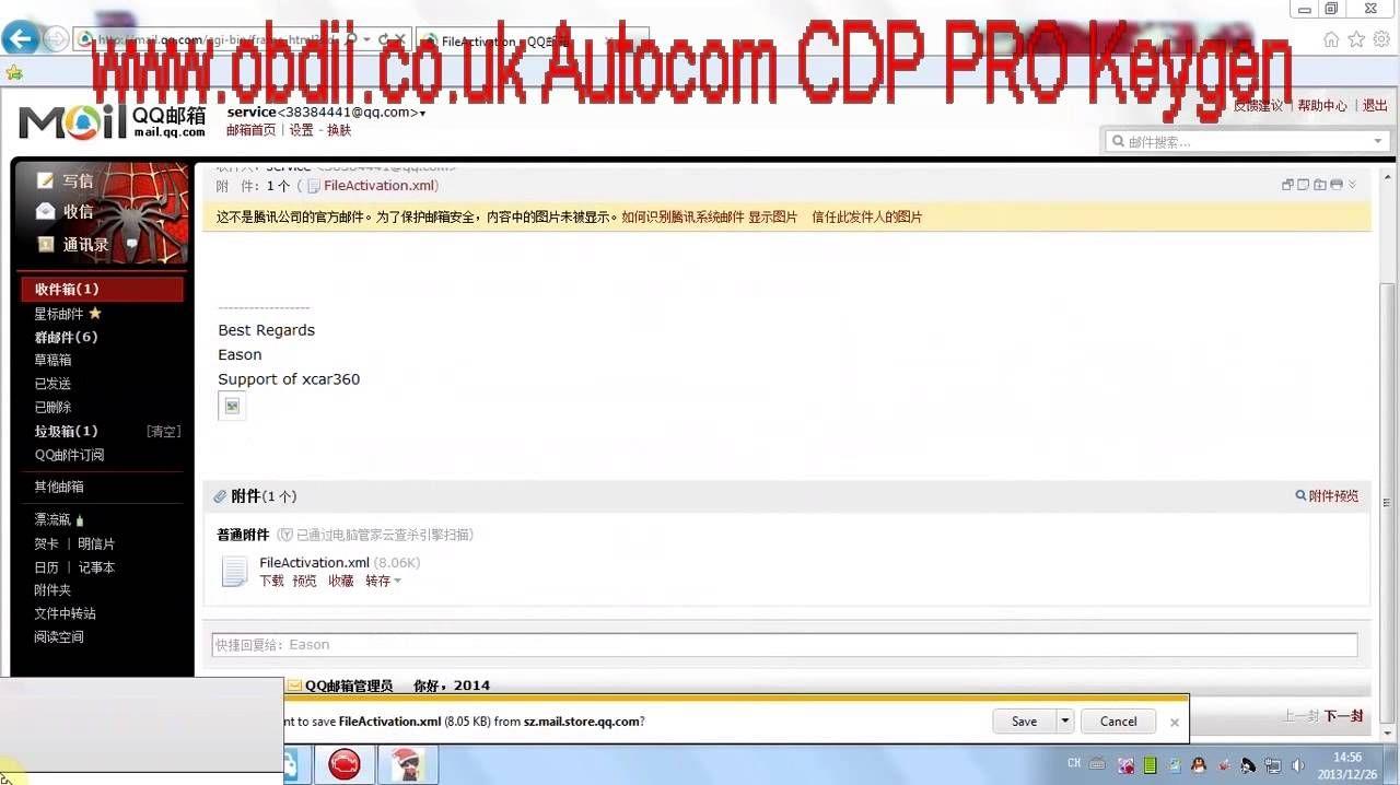 autocom/delphi 2015.1 keygen v1 скачать