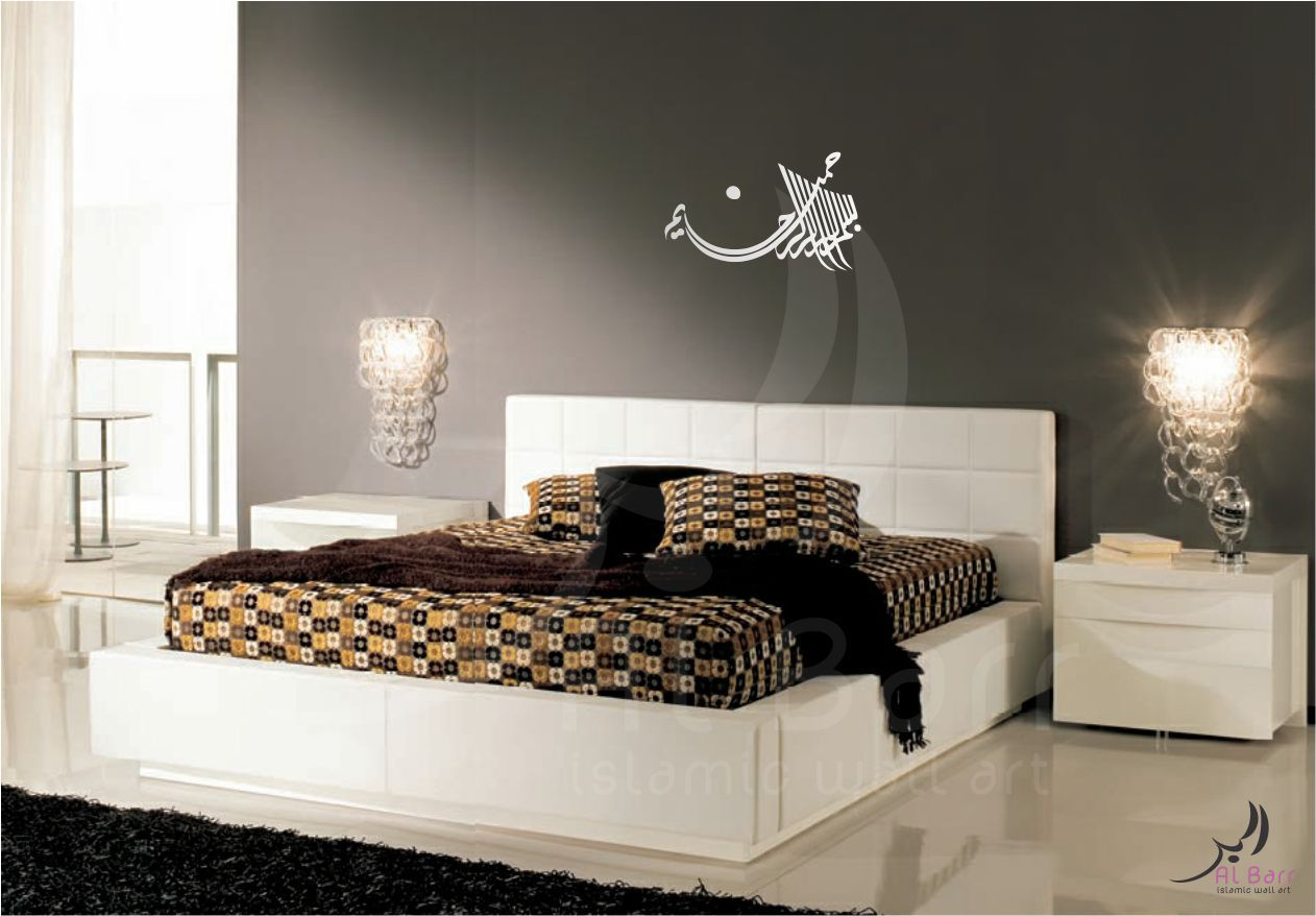 Interior decoration, Islamic wall decal or sticker ...