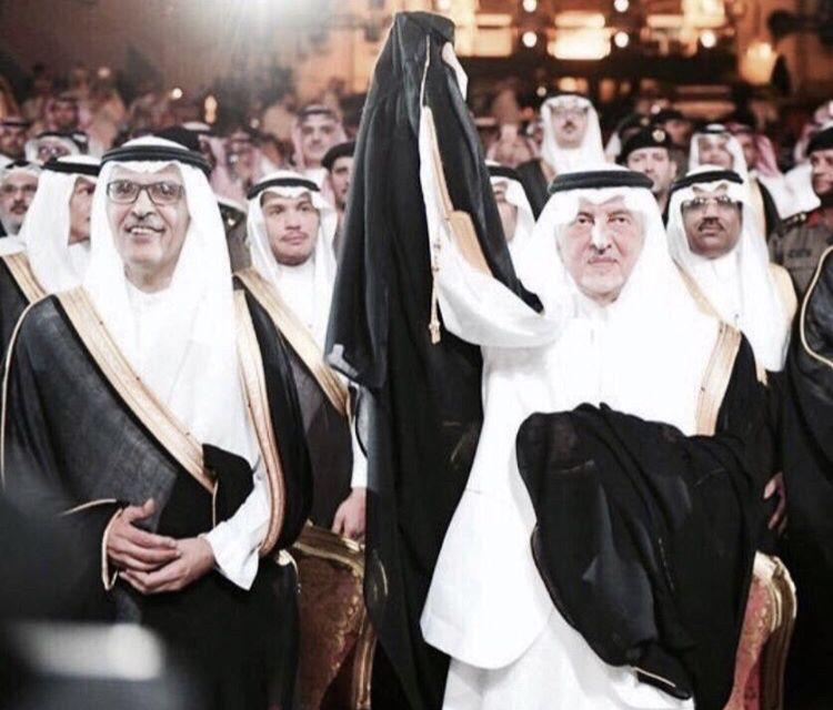 خالد بن فيصل بدر بن عبدالمحسن Saudi Arabia Culture Ksa Saudi Arabia Face Art