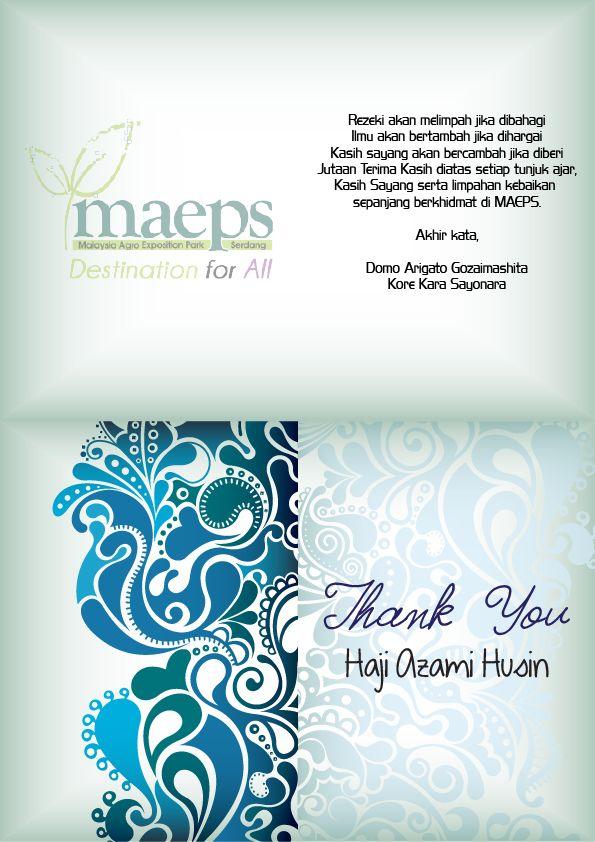 farewell card  farewell cards cards design