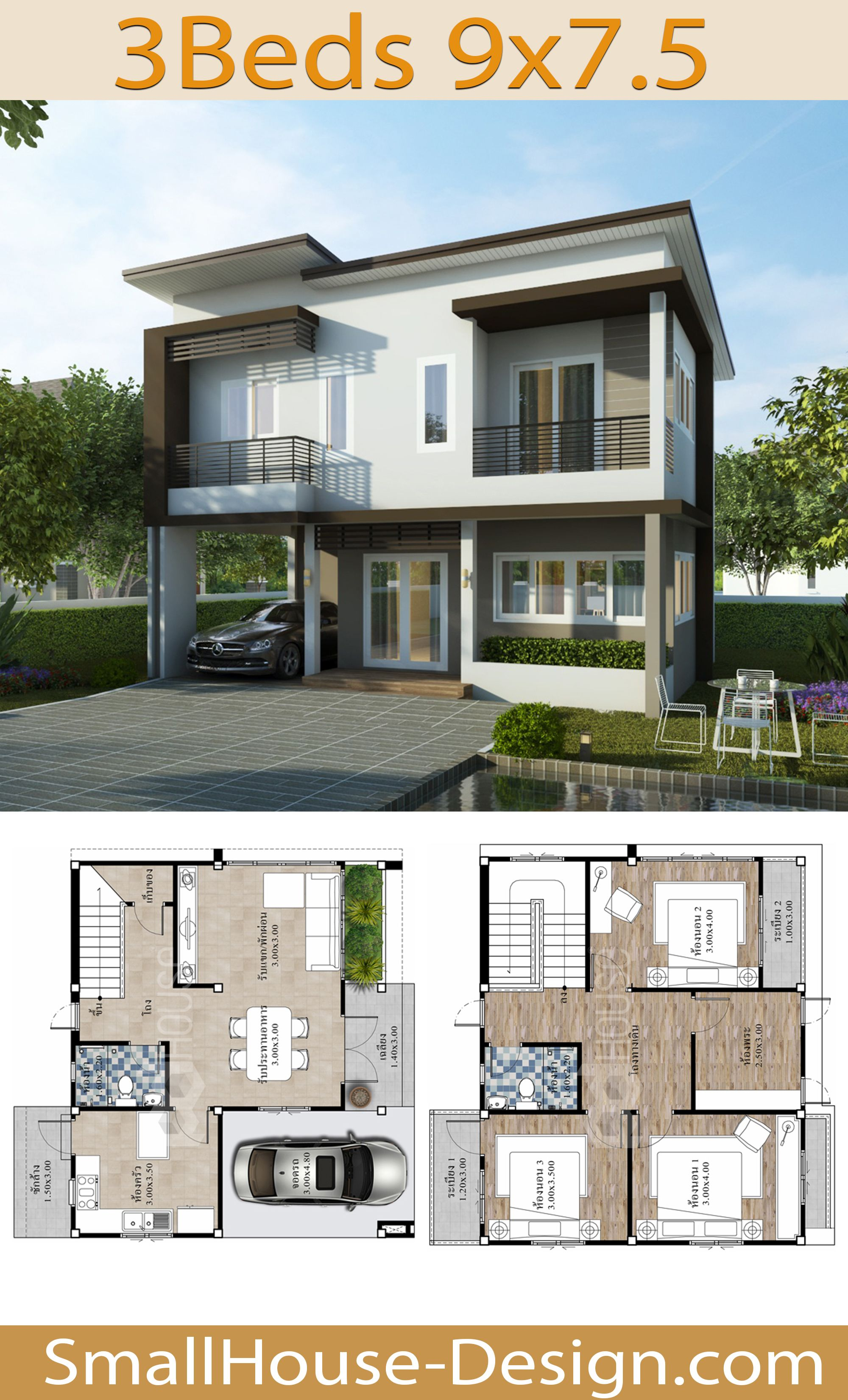 Simple House Design 9x7 5 With 3 Bedrooms Simple House Design Tropical House Design Small House Design