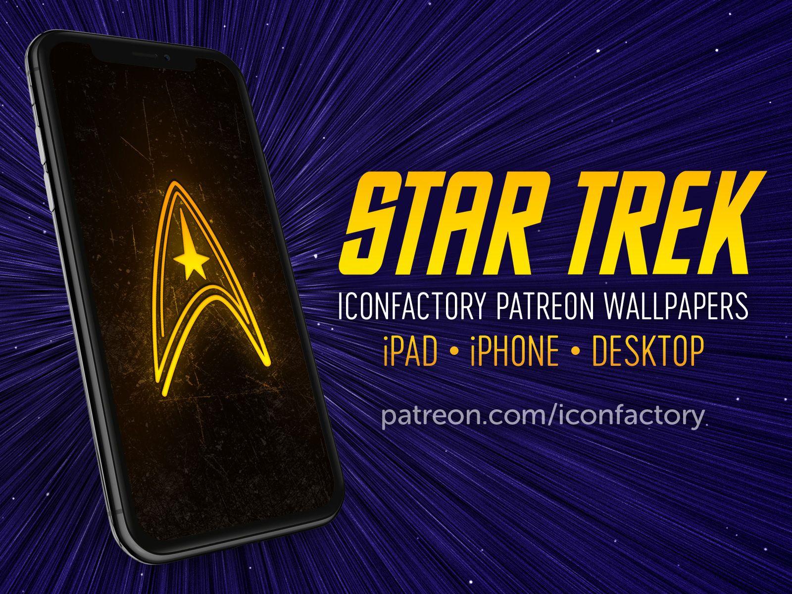 Star Trek Wallpaper | iPhone | Star trek wallpaper、Star Trek 和 Trek