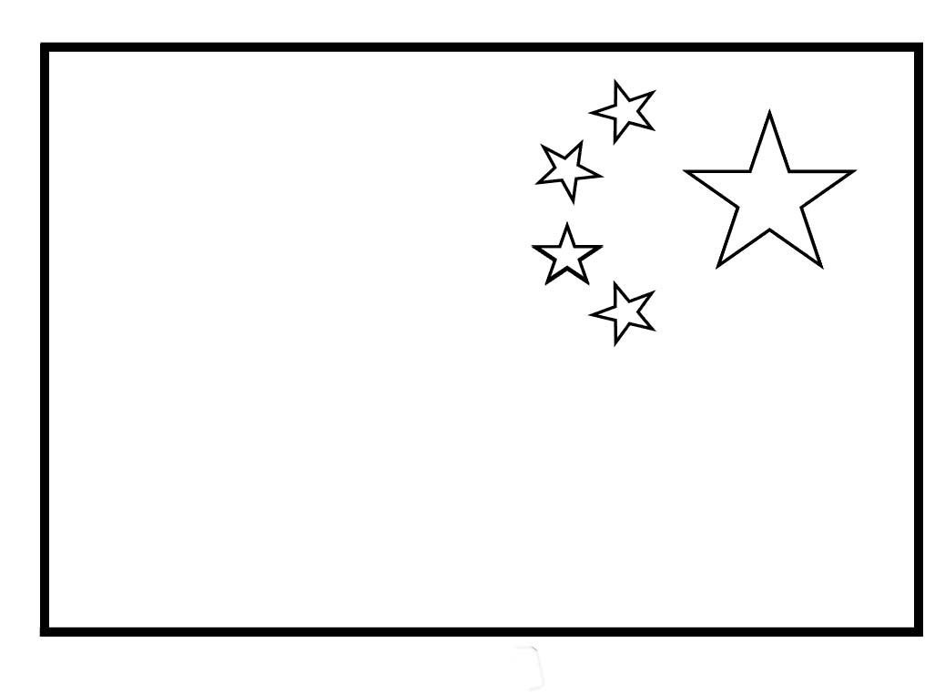 Obsessed image inside chinese flag coloring page printable