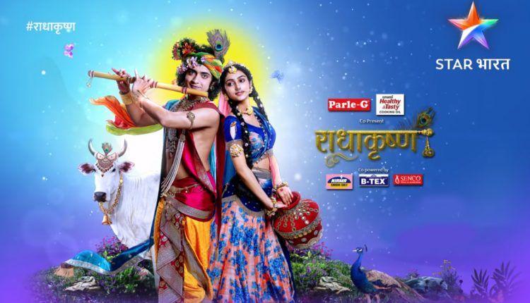 Radha Krishn 29th November 2018 Full Episode watch Drama