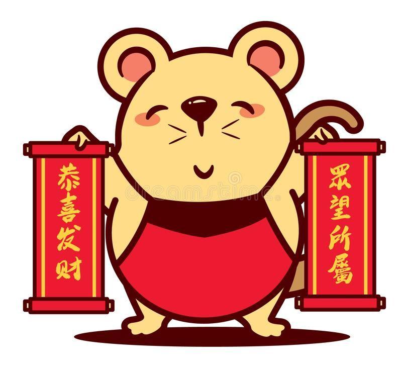Cartoon Cute Rat Holding 2 Chinese Scrolls Chinese New Year 2020