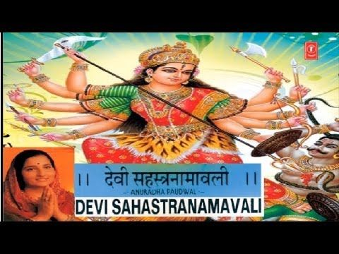 Lord shiva songs by anuradha paudwal free download