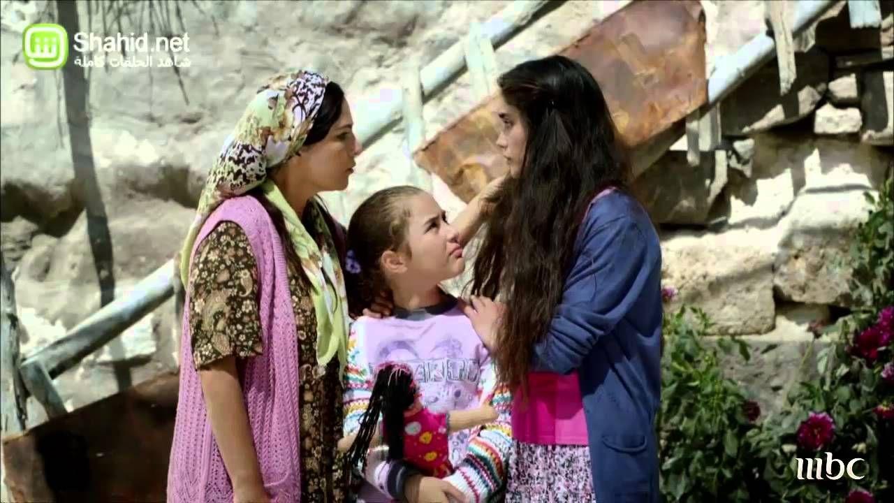 Turkish Series Hayat حياة الحلقة الأولى و الثانية