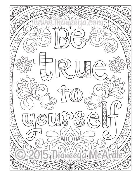 Be True To Yourself From Good Vibes Coloring Book