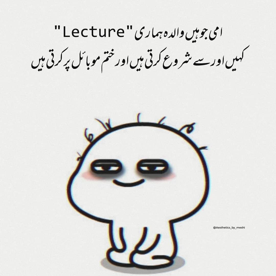Zainab In 2021 Me Quotes Funny Cute Funny Quotes Fun Quotes Funny