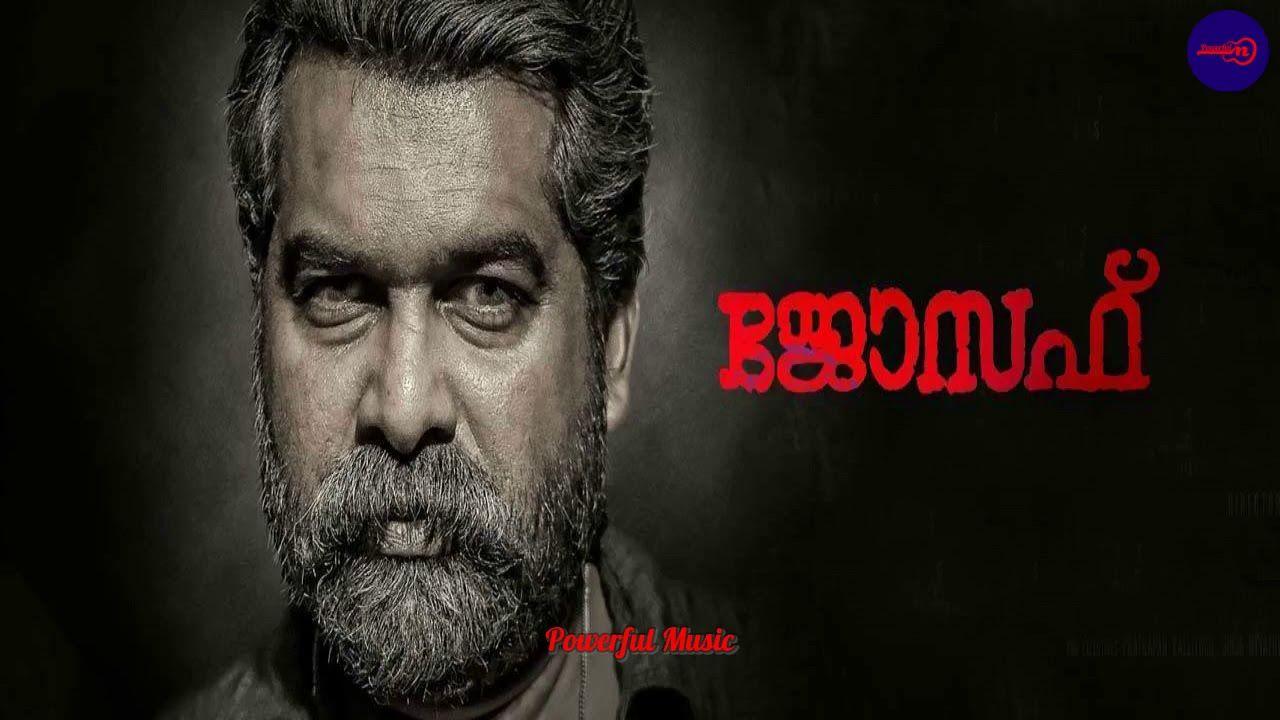 Poomuthole Joseph Malayalam Movie Mp3 Song Audio Jukebox Powerf Lyrics Audio Songs Mp3 Song