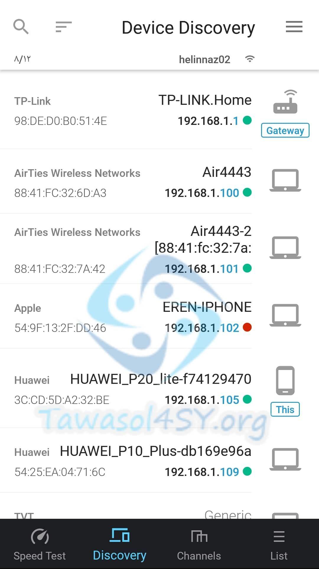 تحميل تطبيق يو بي انتي موبايل للاندرويد و الايفون Ubnt Mobile Wifiman App تواصل لأجل سوريا Wireless Networking Tp Link App