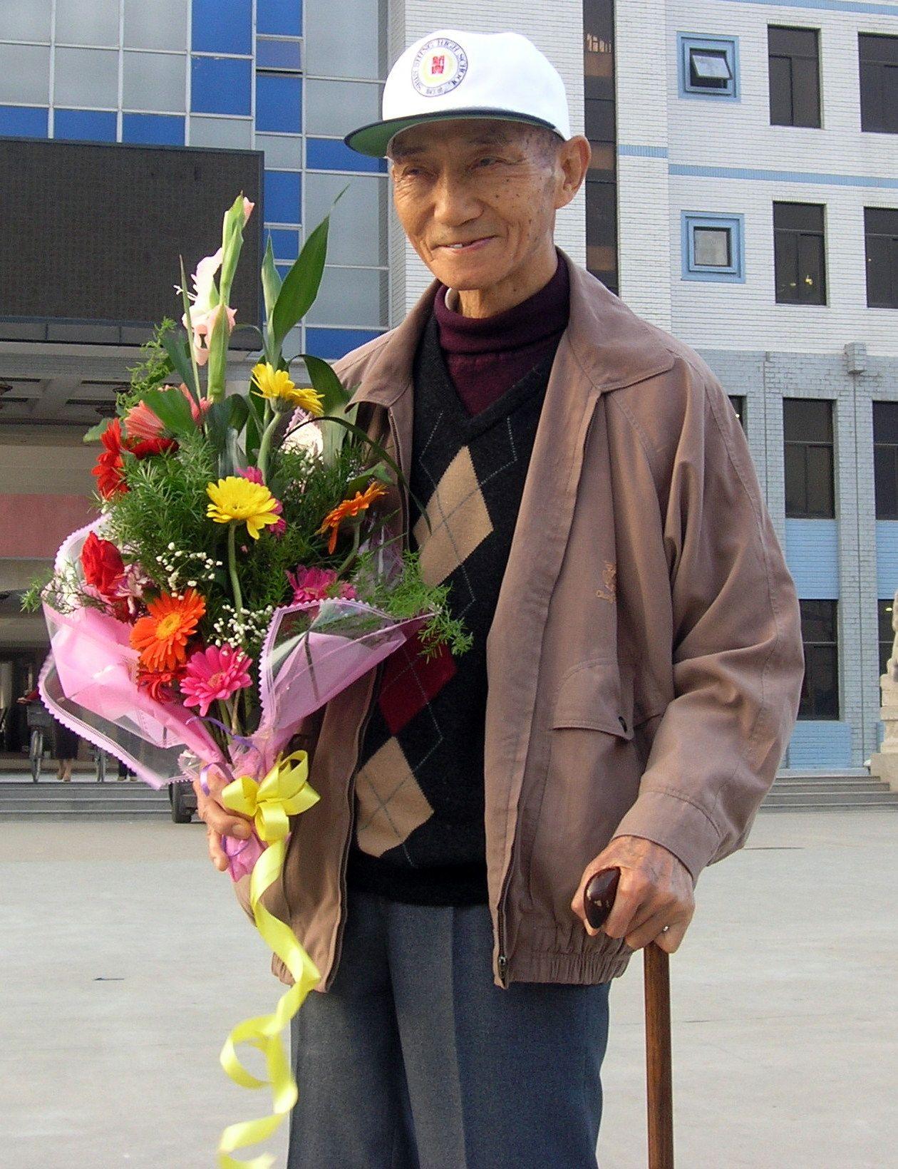 Fu-Ning_ Jiang Xu province _______ 2006