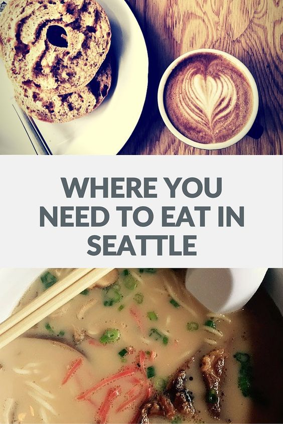 Migrant Muse: I'm salivating again just thinking about where to eat in Seattle because I was blown away by this city's food scene.