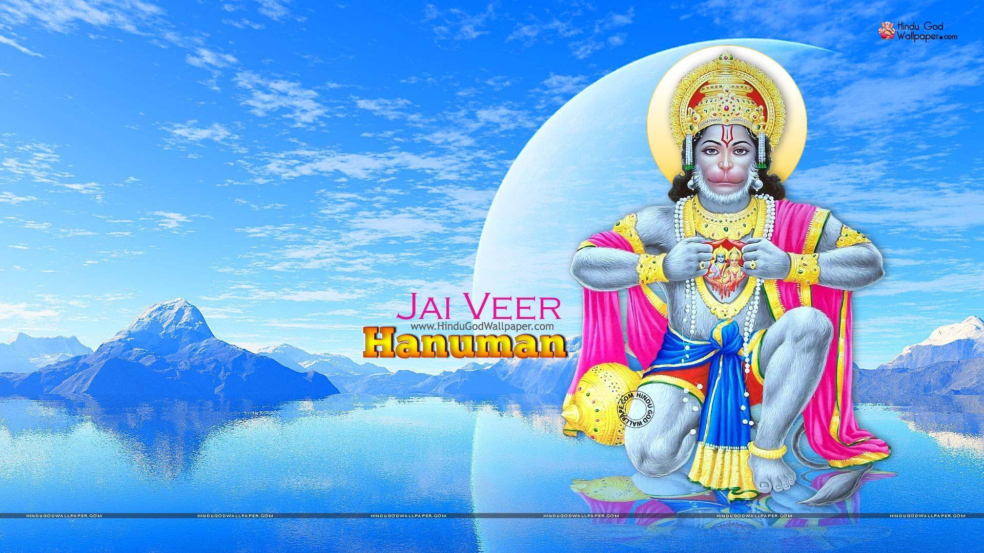 Lord Hanuman HD wallpaper for download in laptop and desktop
