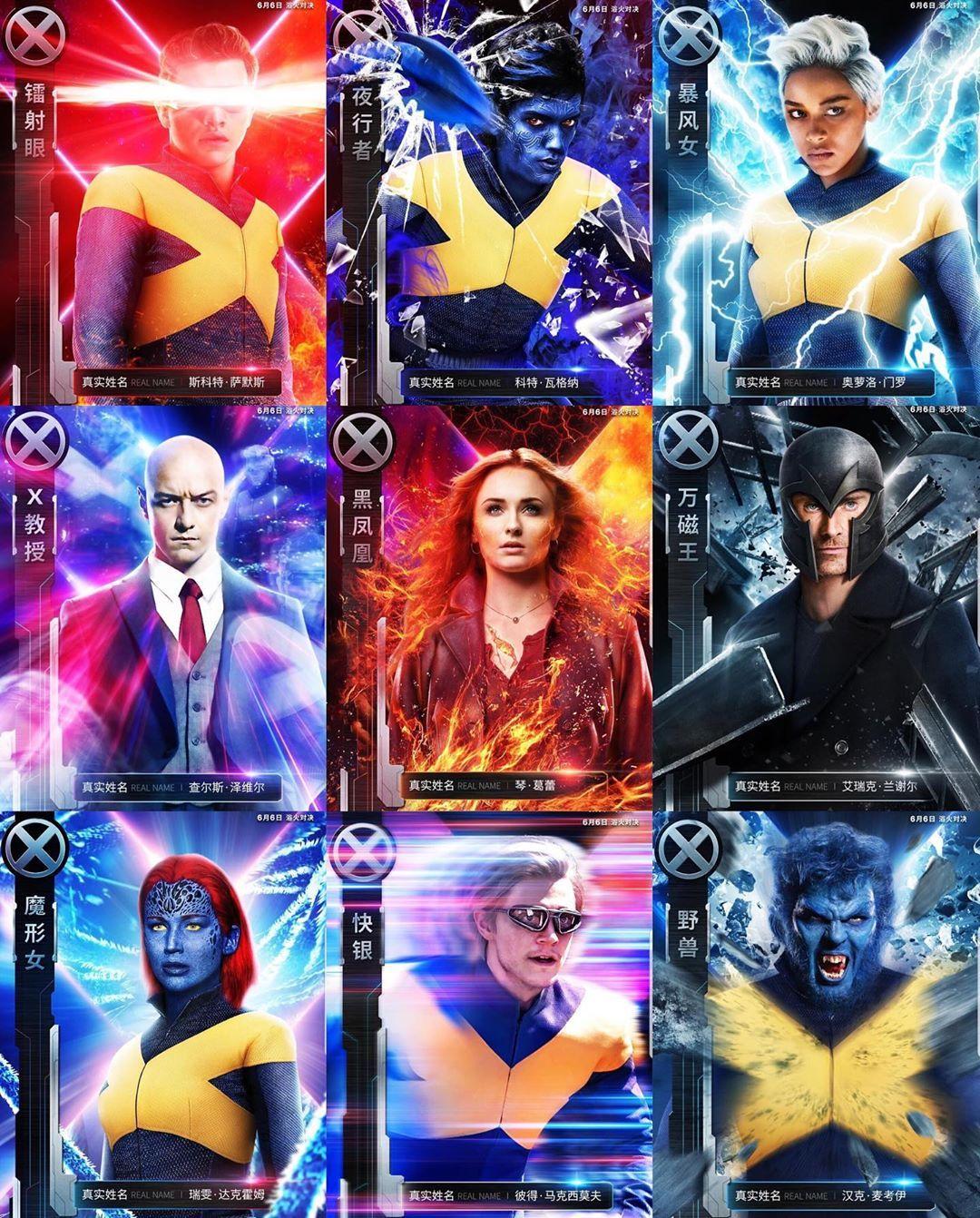 Guy Who S Obsessed With X Men On Instagram Xmen Xmendarkphoenix Darkphoenix Phoenix Sophieturner Jeangrey Cyclops Tyesheri Cyclops X Men X Men Marvel
