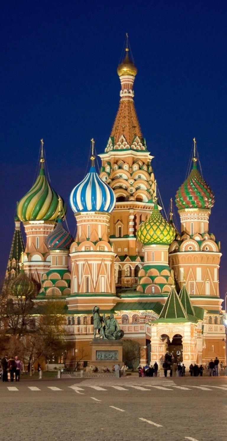 Red Square, Moscow, RussiaABRIR PUERTA ALA LADO DE TEMPLO DE LASAGRADA FAMILIA DELADO ESTE ALA DEECHA AL NOIRTE LEVANTAR CIUDAD RUSIS INDIA ENPUGE DELABE DE LOMAS DE CIMA CERRO DE MUERTE Y DE LACRUZ Y DEN DIABLO  DE MURO MUNUMENTO ELEVACION ARSIA AVBAJO IMANES DE VOBINAS CELLO