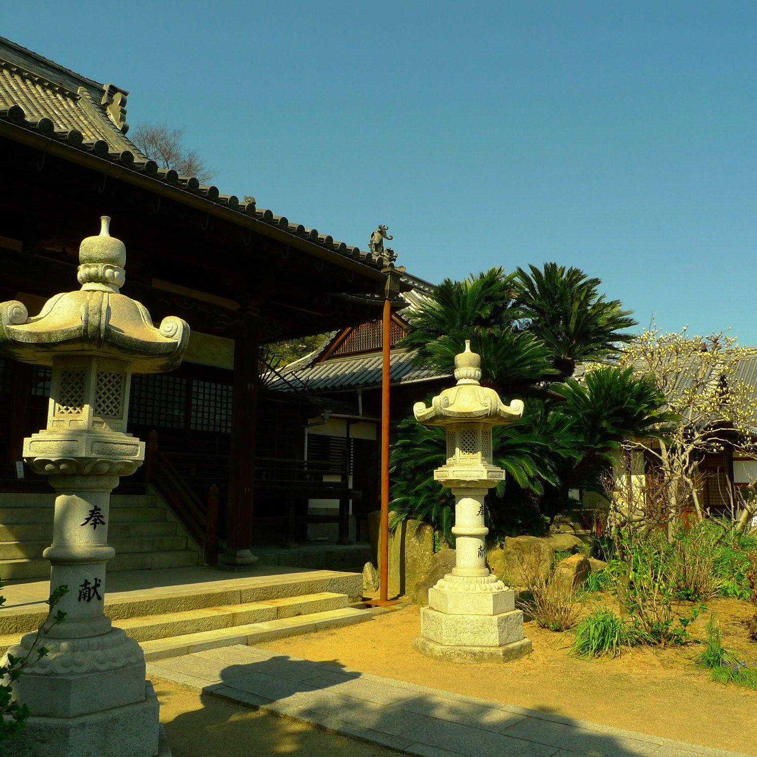 temple onomitchi