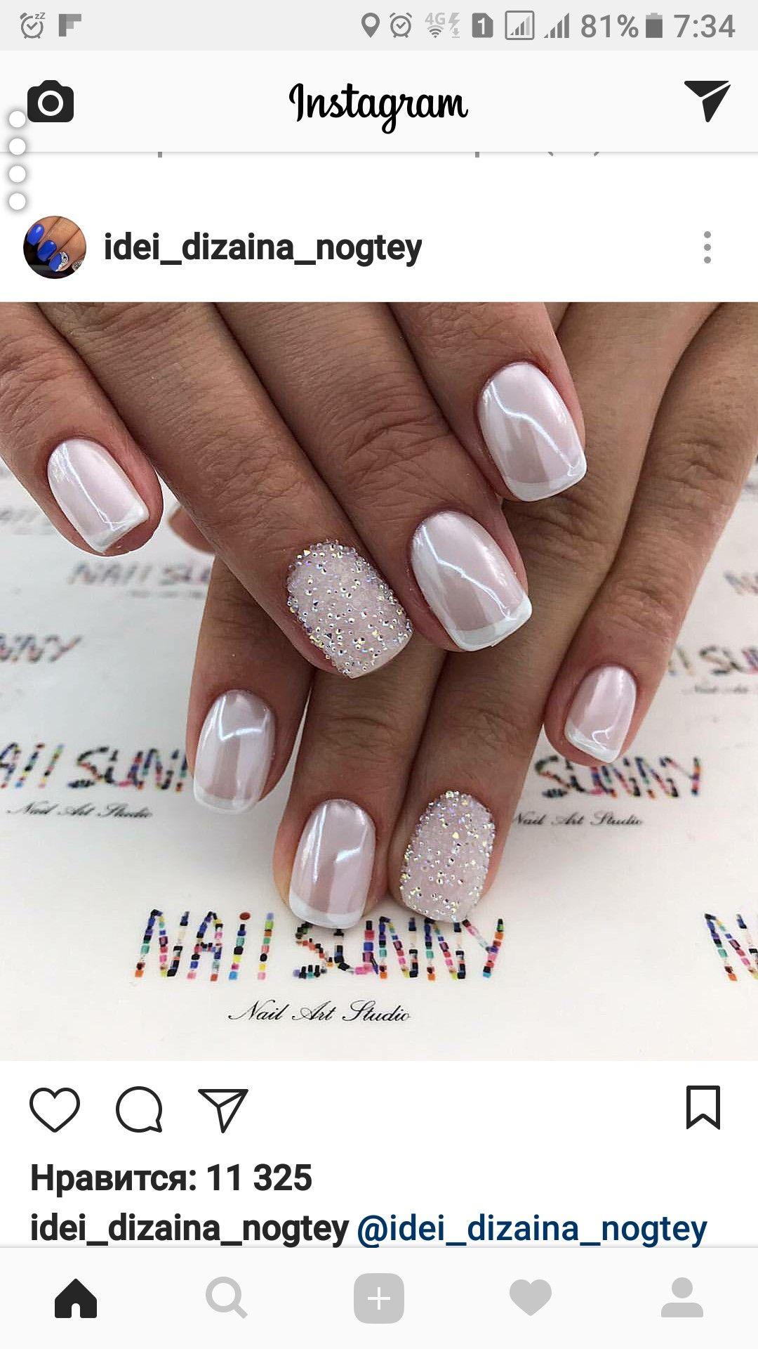 Pin by Лариса Восякова on ногти | Pinterest | Makeup, Manicure and ...