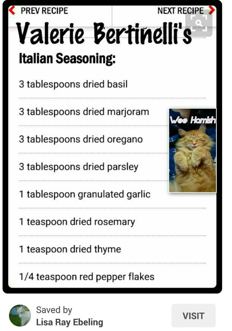Italian Seasoning - Recipe shared by Valerie Bertinelli on a cooking show on foodnetwork.com #valeriebertinellirecipes