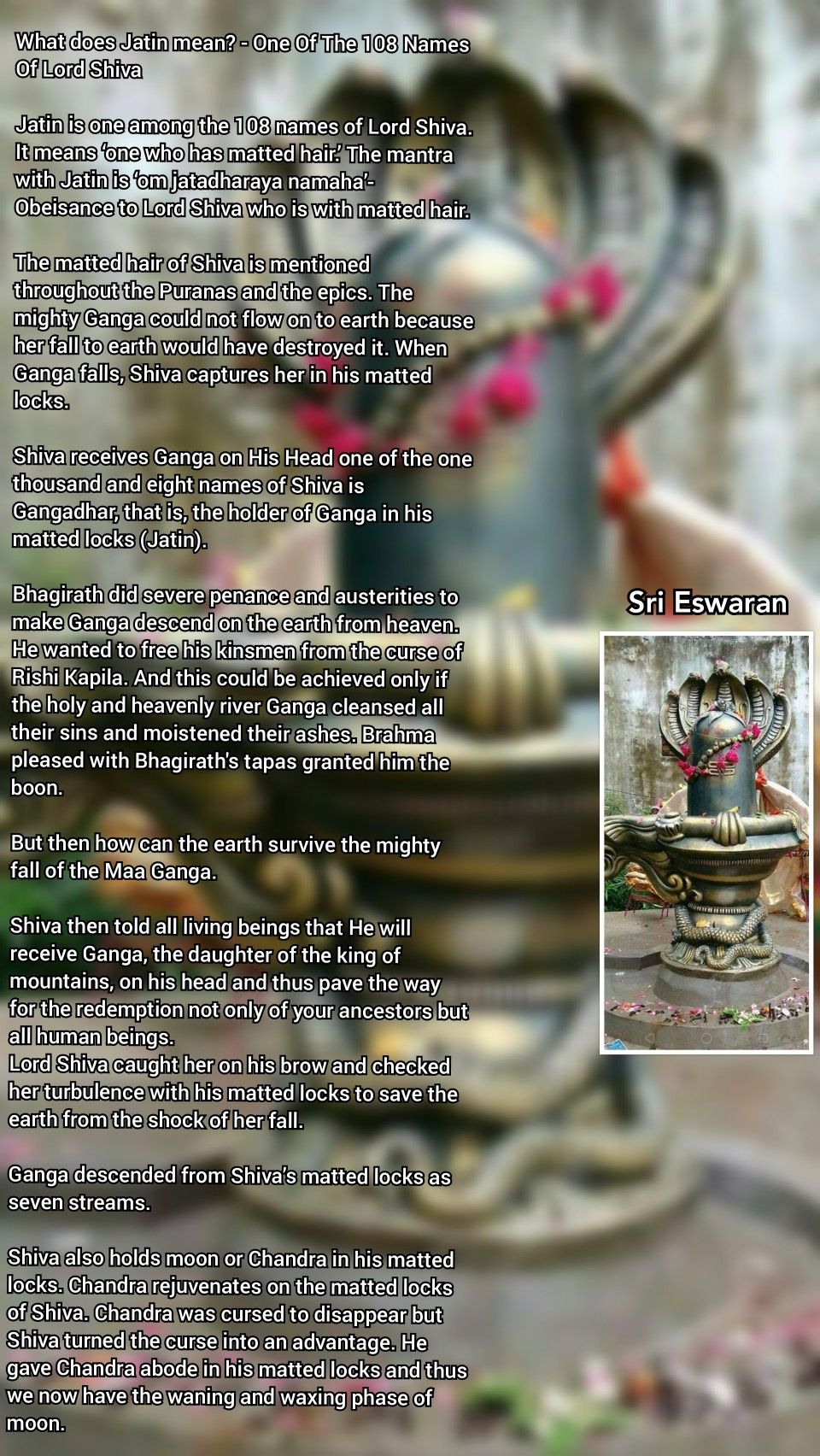 How To Get Boon From Lord Shiva