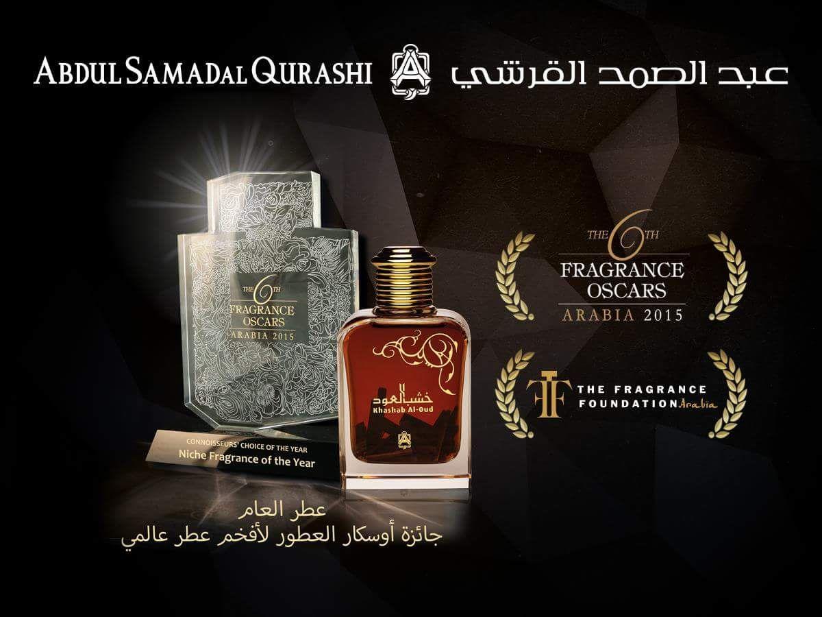 عطر خشب العود الحائز على جائزة الأوسكار للعطور كأفخم عطر عالمي اطلبه الآن Http Goo Gl Fpemlc Fragrance Perfume Bottles Mens Fragrance